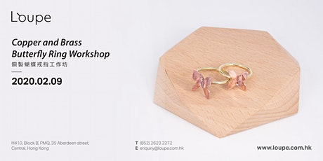 Copper and brass Butterfly Ring Workshop 銅製蝴蝶戒指工作坊 tickets