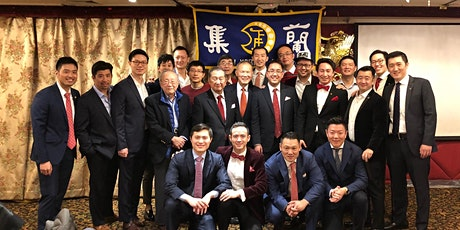 FF NY Chinese New Year Banquet 2020 tickets