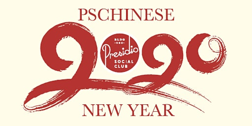 PSC Chinese New Year 2020