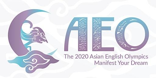 The 2020 Asian English Olympics