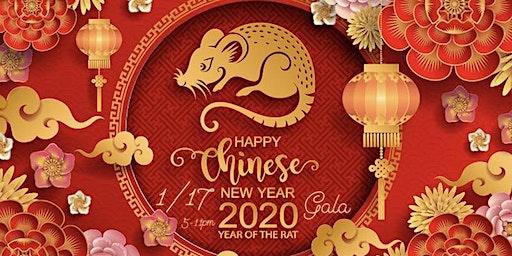 2021 NYC Lunar New Year Gala