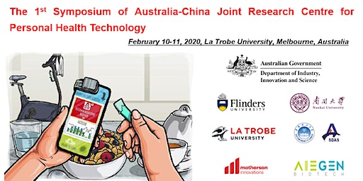 The 1st symposium of ACJRC for Personal Health Technology