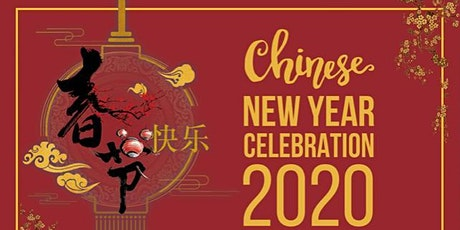 Megafab Chinese New Year 2020 tickets