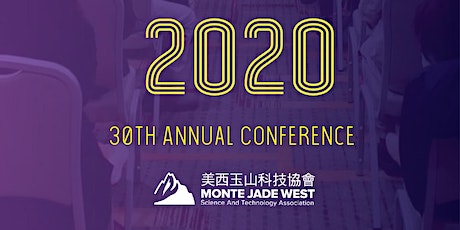 Monte Jade West 30th Annual Conference tickets