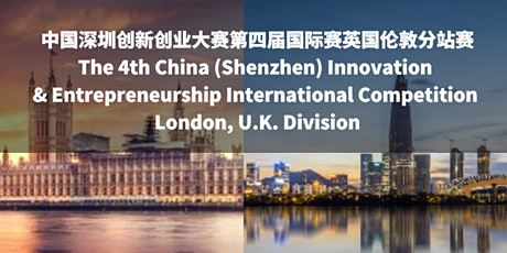 The 4th China (Shenzhen) Innovation & Entrepreneurship Competition - UK tickets