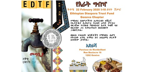 Ethiopian Diaspora Trust Fund (EDTF) Geneva Chapter Fundraising Event billets