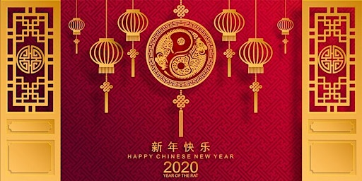 """APABA-IN 2020 Lunar New Year CLE:  """"The Year of the Rat"""""""