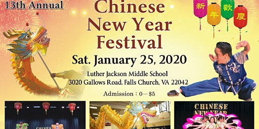 13th Annual Chines New Year Festival