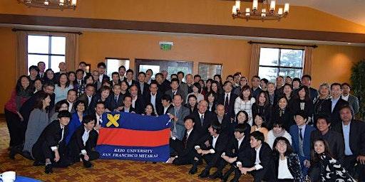 2020-02-02 サンフランシスコ三田会総会・新年会