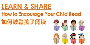 How to Encourage Your Child Read 如何鼓励孩子阅读