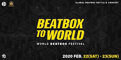 Beatbox To World 2020 : 비트박스 투 월드