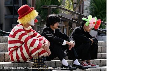 漫畫之秋:再臨 -《瀨戶與內海》   Autumn of MANGA: THE RETURN -  Seto and Utsumi tickets