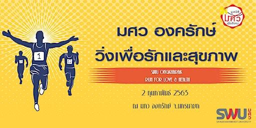 Ongkharak Run for Love and Health
