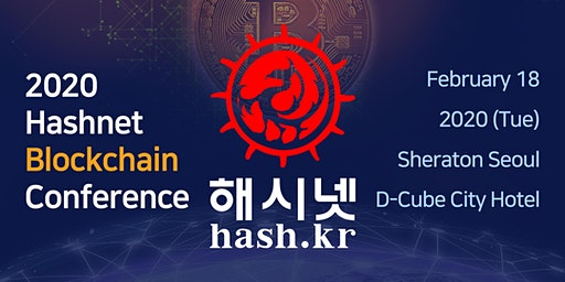 Hashnet Blockchain Conference 2020