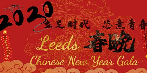 2020 Leeds Chinese New Year Gala