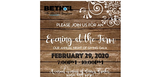 "Beth El Annual Night of Giving ""Evening at the Farm"""