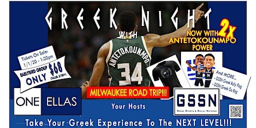 OneEllas/GSSN Greek Freak Road Trip 2020!!!