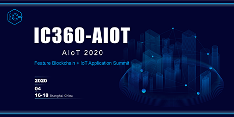 AIoT 2020 tickets