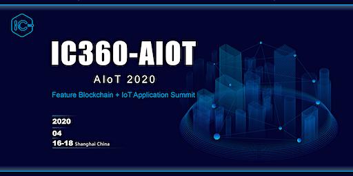AIoT 2020
