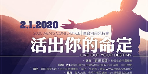2020 Men's Conference 生命河弟兄特會