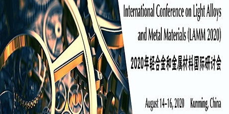 Int'l Conference on Light Alloys and Metal Materials (LAMM 2020) billets