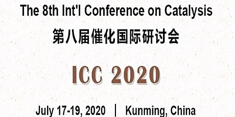 The 8th Int'l Conference on Catalysis (ICC 2020) billets