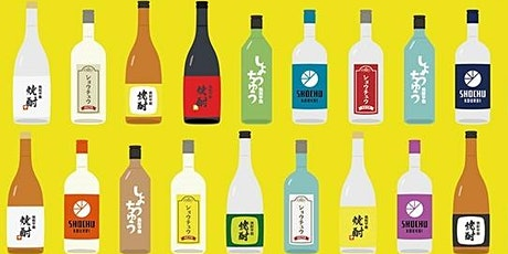 Japanese Spirits Masterclass - Shochu & Awamori - by VSF x The Larder At 36 tickets