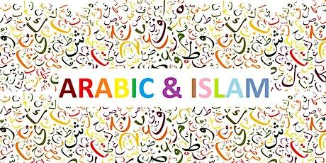 Arabic & Islam tickets