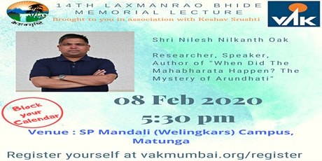 14th Laxmanrao Bhide Memorial Lecture (LBML) tickets