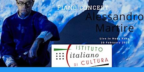 Alessandro Martire - Piano Concert - FREE EVENT tickets
