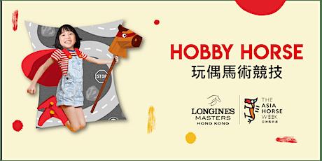 Hobby Horse tickets