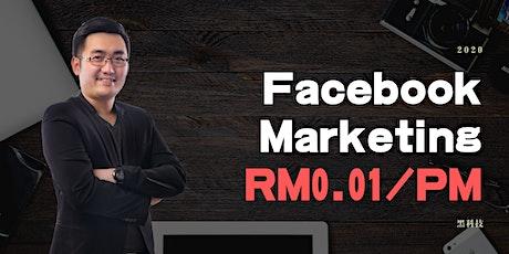 (Kota Damansara免费课程)2020面子书 Marketing 黑科技简介班 tickets