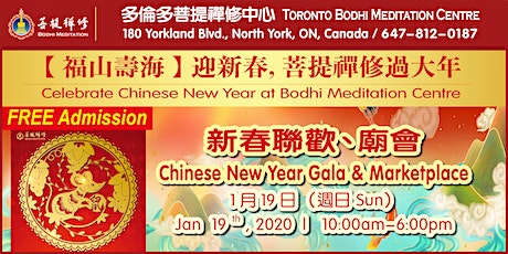 Celebrate Chinese New Year of the Golden Rat! tickets