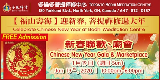 Celebrate Chinese New Year of the Golden Rat!