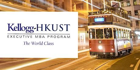 Kellogg-HKUST eMBA Tram Dinner Party tickets