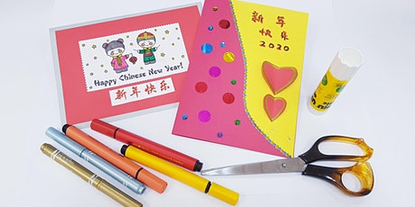 Lunar New Year Greeting Card Making Workshop tickets