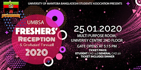 UMBSA Freshers' Reception & Graduate's Farewell 2020 tickets