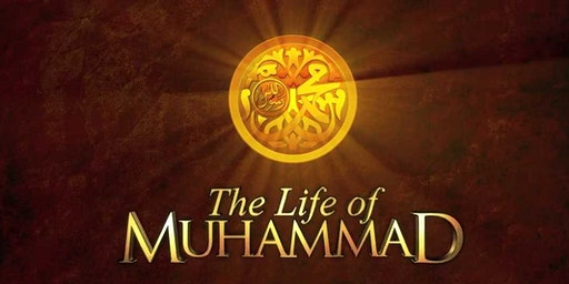 Family Movie & Discussion Night: Life of Muhammad - Part 1 of 3