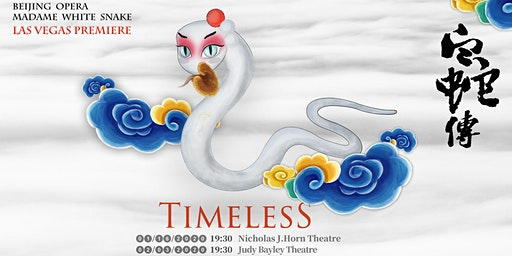 The Beijing Opera Performs Madame White Snake to Celebrate Lunar New Year