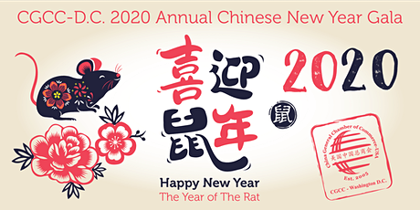 China General Chamber of Commerce - D.C. 2020 Annual Chinese New Year Gala tickets