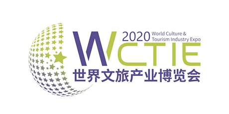 2020 World Culture & Tourism Industry Expo tickets