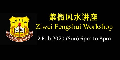 Ziwei Doushu Fengshui Introductory Workshop 紫微斗数 风水中文讲习班 tickets