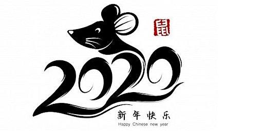 CCPAA 2020 Spring Festival Gathering
