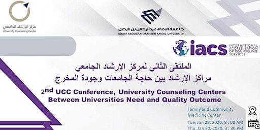 2nd UCC Conference, University Counseling Centers Between Need and Quality