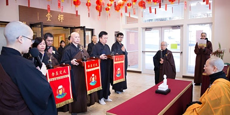 Chinese New Year Buddhist Chanting Ceremony in Atlanta tickets