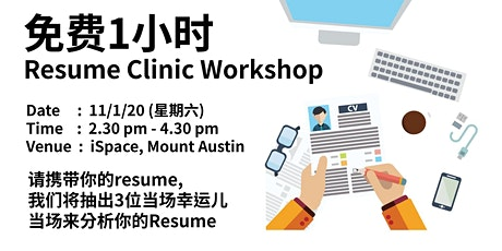 Resume  Clinic Class tickets
