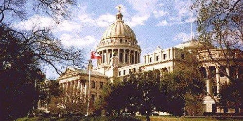 TAPS Togethers:  Mississippi State Capitol Tour (MS)