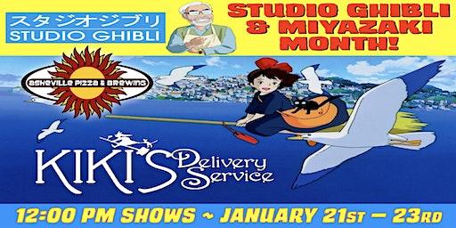 KIKI'S DELIVERY SERVICE -- 12:00 pm Shows / Jan. 21-23 / SELECT A DATE -- Studio Ghibli & Miyazaki Month!