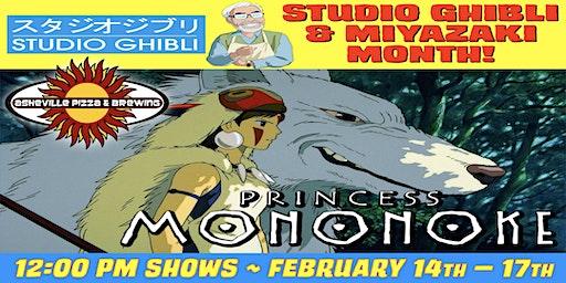 PRINCESS MONONOKE -- 12:00 pm Show / Feb. 14-17 / SELECT A DATE -- Studio Ghibli & Miyazaki Month!