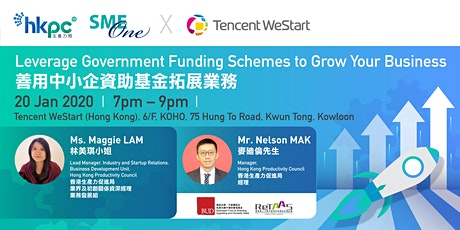 Leverage Government Funding Schemes to Grow Your Business 善用中小企資助基金拓展業務 tickets